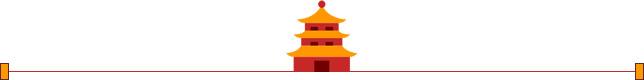 greca-pagoda